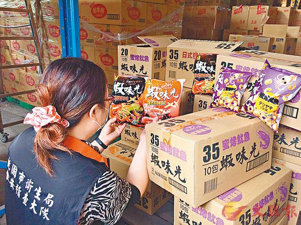 ■台灣知名零食「蝦味先」涉嫌使用過期原料,桃園市衛生局昨日查核下游儲業者。 中央社