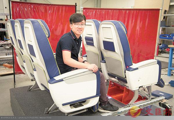 ■港大DAELead隊伍設計客機私人儲物室,於國際航空創意賽奪冠。Airbus網站圖片