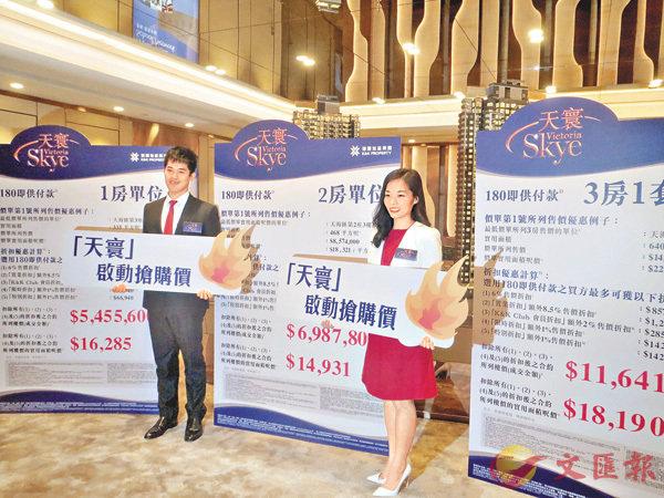 ■建灝地產鄭智�U(左)稱,天寰稍後加推會「100%加價」。 香港文匯報記者梁悅琴  攝