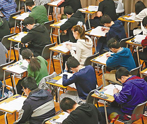 ■中學文憑試考試費明年將加價約4%,以一名報考6科的考生計算,其考試費將增加逾110元。資料圖片