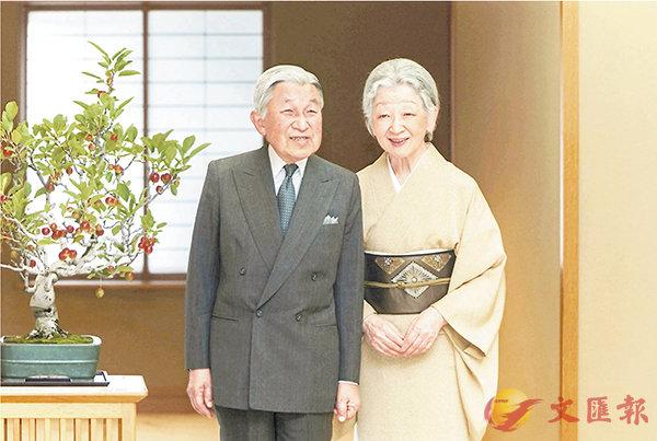 ■日皇明仁夫婦
