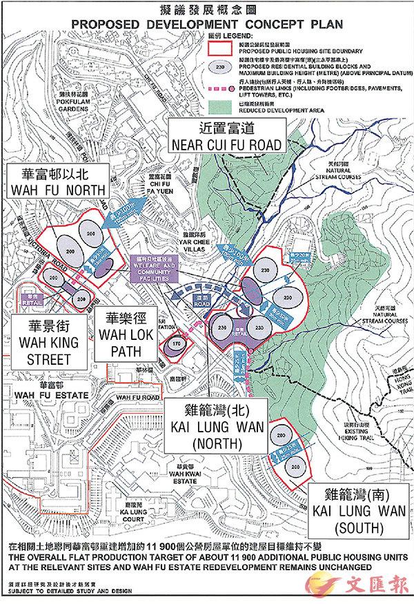 ■房屋署昨日向南區區議會公佈,華富�h重建首期最新修訂的計劃。