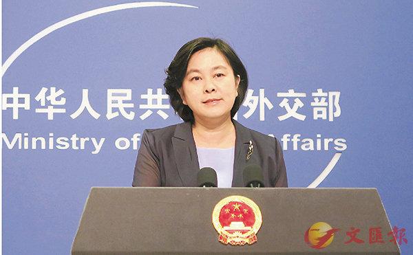 ■外交部發言人華春瑩表示,美方應尊重中方合理安全關切。 中央社