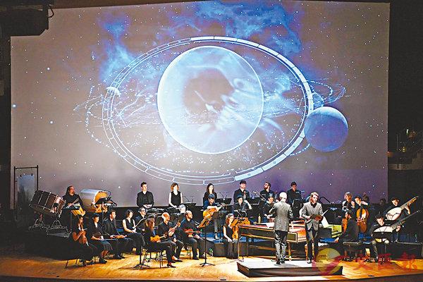 ■皇家晚間音樂會《太陽王的誕生》在香港上演。