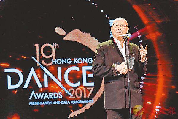 ■劉兆銘獲得第19屆香港舞蹈年獎傑出成就獎。 攝影:Mark   Lam