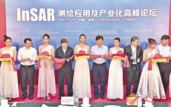 ■首屆InSAR測繪應用及產業化高峰論壇昨日在深圳舉行。香港文匯報記者熊君慧 攝