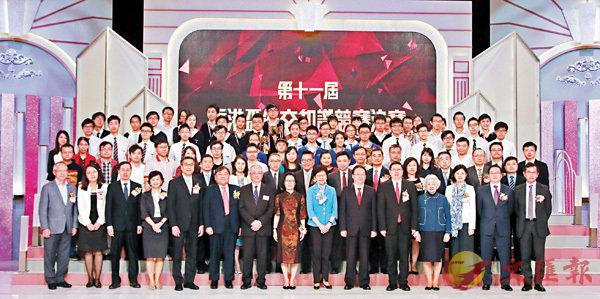 ■嘉賓與參賽選手大合照。香港文匯報記者彭子文  攝