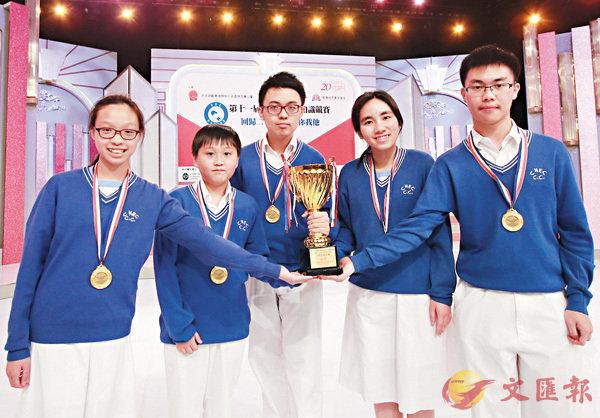 ■中華傳道會安柱中學獲得外交知識競賽金獎。 香港文匯報記者彭子文  攝
