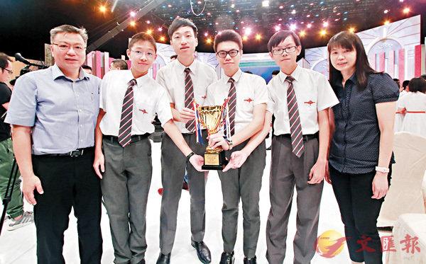 ■觀塘瑪利諾書院獲得「精英賽」銀獎。香港文匯報記者彭子文  攝