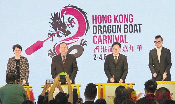 ■林建岳(左二)等主禮嘉賓昨日為香港龍舟嘉年華擊鼓開鑼。香港文匯報記者殷翔  攝
