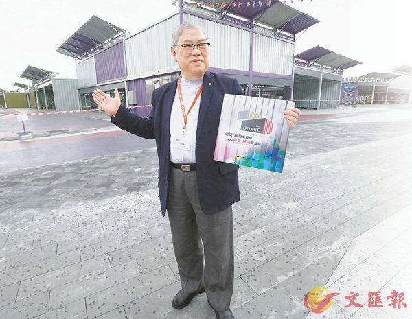 ■黃定光形容「一手一腳湊大」邊境購物城,得來不易。香港文匯報記者梁祖彝  攝