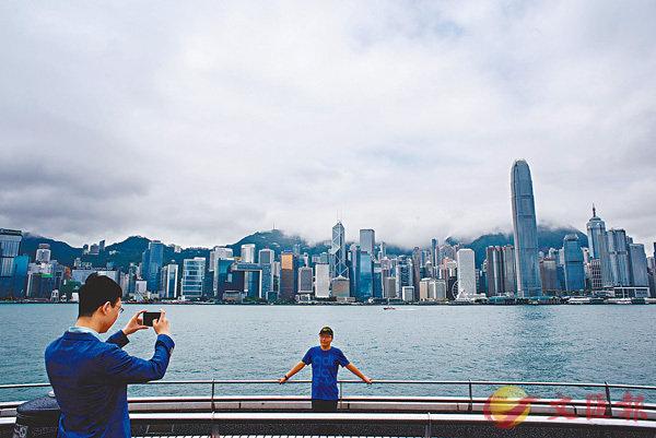 ■穆迪將香港評級從Aa1下調至Aa2。 資料圖片