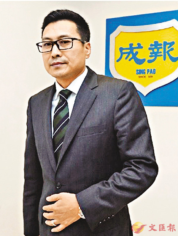 《成報》欠租兩月  遭入稟追款兼收樓 (圖)