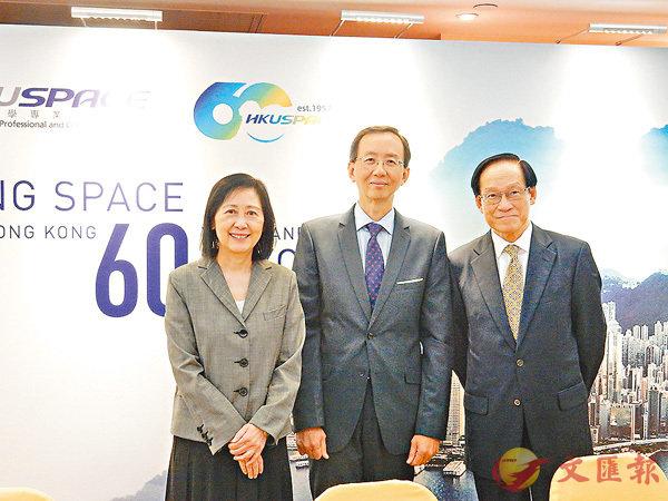 ■HKU SPACE昨日舉行傳媒午宴,分享未來10年策略發展大計。圖右起為陳坤耀及李經文。 香港文匯報記者黎忞  攝