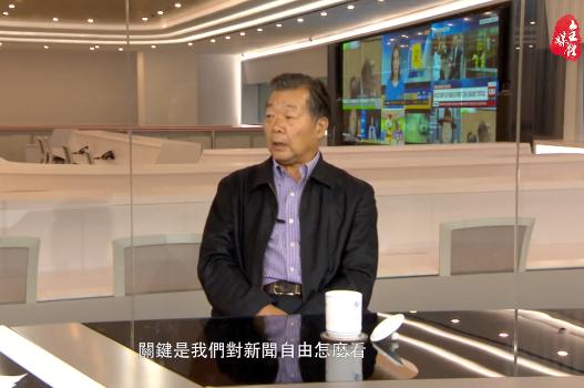張國良:回歸後香港新聞自由度更高