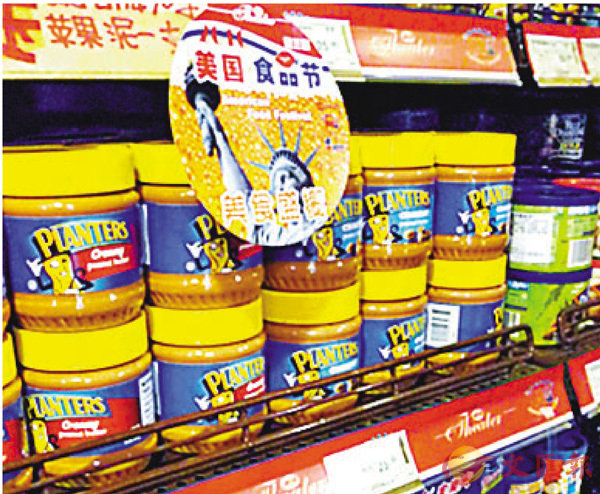 ■中國多年來採取積極措施擴大自美進口。圖為內地超市貨架上的美國進口食品。 網上圖片
