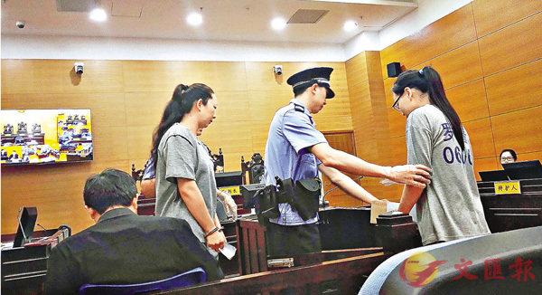 ■沈威(左)稱其與谷卓恒感情破裂,美貸網事件與她無關,公訴人指其滿口謊言。香港文匯報記者李昌鴻 攝