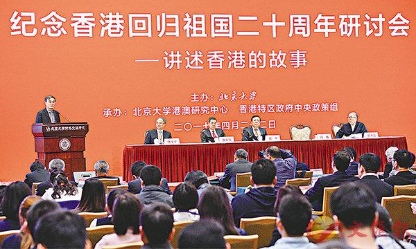■梁振英昨日出發前往北京,準備參加今日舉行的基本法實施20周年座談會。