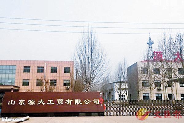 魯檢方:「辱母案」民警未觸玩忽職守罪 (圖)