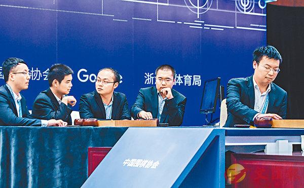 中國「天團」聯手仍不敵AlphaGo (圖)