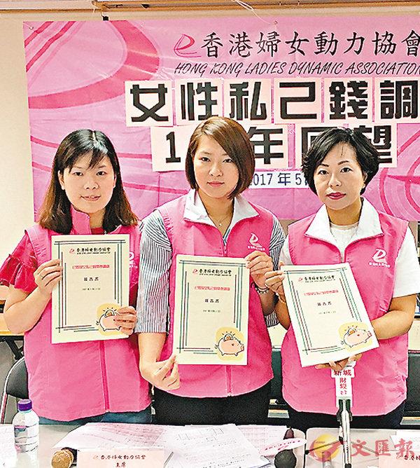 ■香港婦女動力協會指出,物價升幅高於人工增長,令基層婦女難儲私己錢。 香港文匯報記者翁麗娜 攝