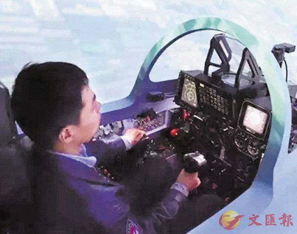 海軍航大亮相  育航母艦載機師 (圖)