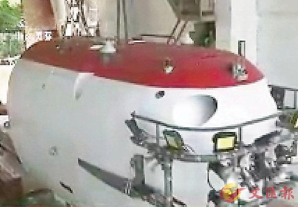 國產4500米載人潛水器水池測試成功 (圖)