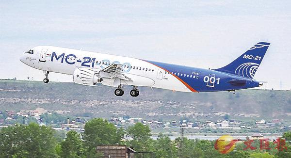 ■俄羅斯藉研發MC-21客機,期望打破波音及空中巴士公司在飛機製造業的壟斷局麵。 路透社