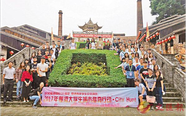 ■粵港兩地高校聯盟逾200位青年師生開展「城市獵奇」活動。 香港文匯報記者 胡若璋 攝