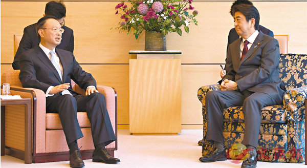 ■國務委員楊潔篪(左)昨日會晤日本首相安倍晉三時表示,中日應妥善處理歷史問題。 新華社