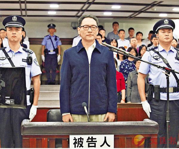 華潤原董事長宋林囚14年 (圖)