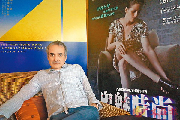 ■法國導演奧利維亞阿薩耶斯解構《鬼魅時尚》。
