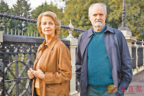 ■占布洛德賓和夏綠蒂藍萍兩大巨星合拍新片。