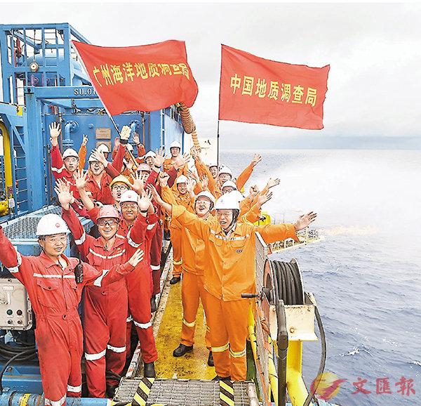 ■今年5月16日,在「藍鯨一號」鑽探平台上,工作人員慶祝可燃冰試採穩定產氣。 資料圖片