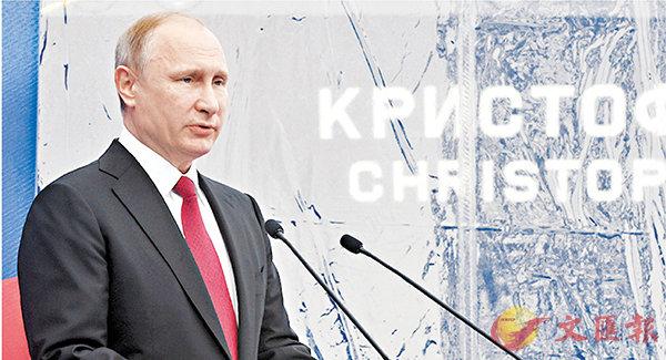 普京:美黑客或干預大選嫁禍俄 (圖)