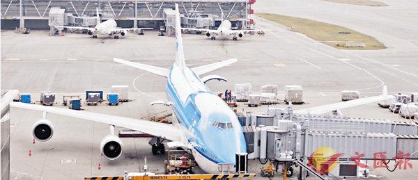 ■遇氣流急降的荷蘭航機。