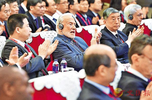 中國支持建「國際月球村」 (圖)