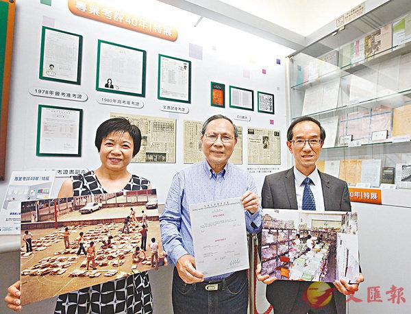 ■蔡熾昌(中)、溫德榮(右)、張美玉參觀「專業考評40年特展」。 香港文匯報記者曾慶威  攝