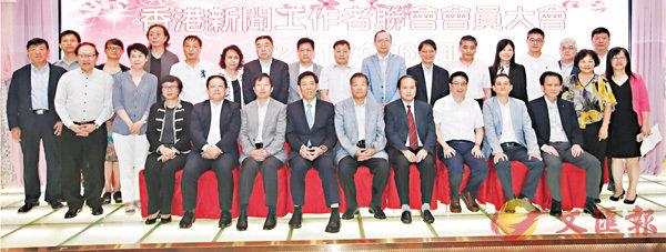 姜在忠張國良連任新聞聯主席會長 (圖)