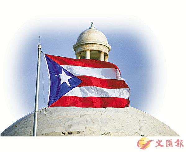 波多黎各今公投  爭成美第51州 (圖)