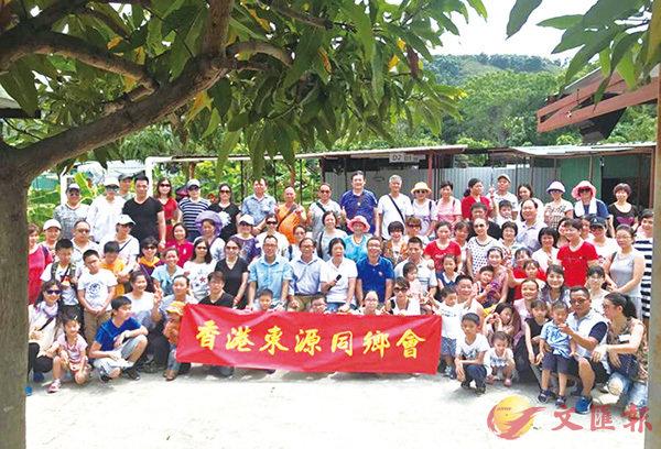 ■香港東源同鄉會舉辦燒烤親子活動,賓主盡歡。