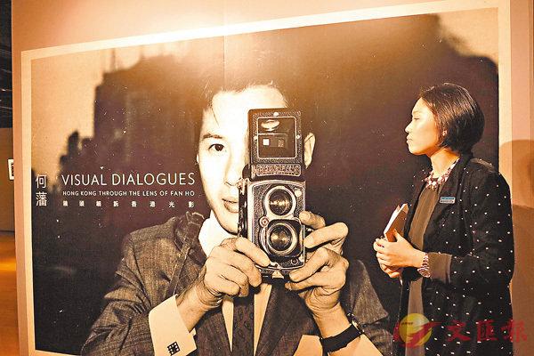 ■蘇富比藝術空間舉辦何藩攝影展。香港文匯報記者殷翔  攝