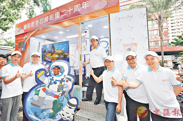 宣傳車遊全港  喜慶傳遍香江 (圖)