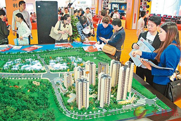 內地房地產投資增速年內首回落 (圖)