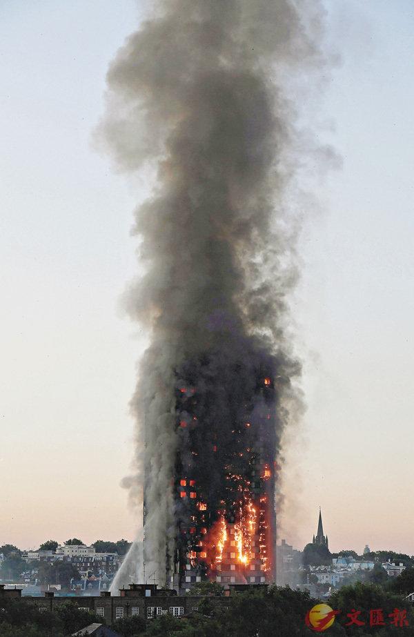 倫敦沖天火 煉獄跳樓如911 (圖)