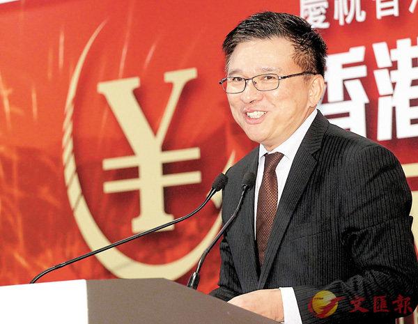 ■陳家強指,債市是內地資本市場的重要部分。 香港文匯報記者劉國權 攝