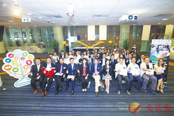 ■「i.Start我創業」開幕禮暨商務論壇日前圓滿舉行