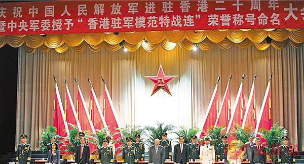 威武文明之師  香港定海神針 (圖)