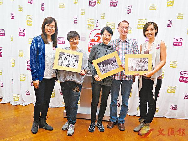 ■陳寶珠(中)和梅雪詩(左二)將演出17場粵劇。