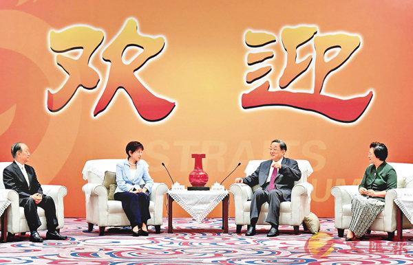 ■俞正聲在廈門會見前來參加第九屆海峽論壇的中國國民黨主席洪秀柱等台灣嘉賓。 中新社